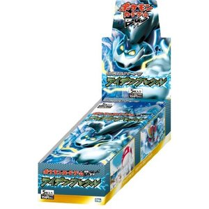 ポケモンカードゲームBW 拡張パック ライデンナックル BOX