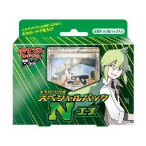 ポケモンカードゲームBW キラカード付きスペシャルパック N