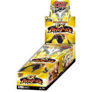 ポケモンカードゲームBW コンセプトパック EXバトルブースト BOX