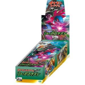 ポケモンカードゲームBW 拡張パック リューズブラスト BOX
