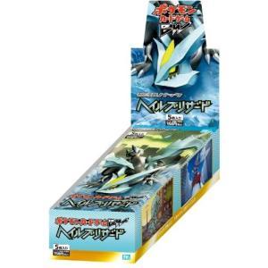 ポケモンカードゲームBW 拡張パック ヘイルブリザード BOX