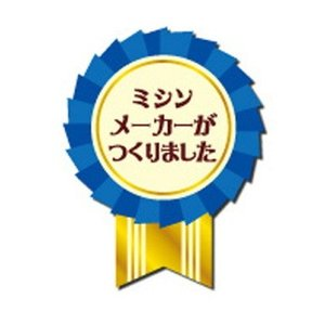 毛糸ミシン Hug (ハグ)  ガールズトイ メイキングトイ ミシン本体 ミシン おもちゃ ミシン 子供用 ハピネット toylandclover 04
