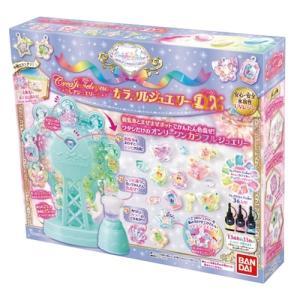 クレアジュエリーナ カラフルジュエリーDX メイクホビー アクセサリー 女の子 プレゼント 誕生日 プレゼント クリスマス プレゼント バンダイ|toylandclover