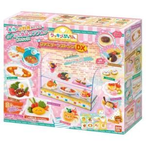 クッキンぷっちん ファミリーレストランDX 食品サンプル メイクホビー デコレーション ままごと 女の子 プレゼント 誕生日 プレゼント バンダイ|toylandclover