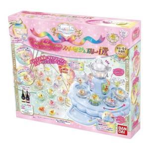 クレアジュエリーナ スイーツジュエリーDX メイクホビー アクセサリー 女の子 プレゼント 誕生日 プレゼント クリスマス プレゼント バンダイ|toylandclover