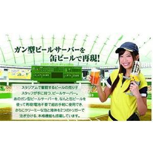 ビールアワースタジアム モルトイエロー ビールサーバー ビールサーバー ビール Beer 野球 パーティー タカラトミーアーツ toylandclover 05