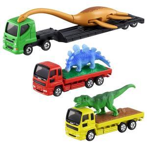 トミカ トミカギフトセット はこんであそぼう! 恐竜運搬車セット  恐竜トラック トミカ ミニカー 車 おもちゃ タカラトミー|toylandclover