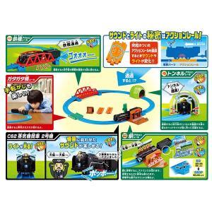 プラレール レールでアクション! なるぞ! ひかるぞ! C62蒸気機関車セット(60周年記念レール同梱版)  鉄道玩具 電車 鉄道模型 男の子プレゼント タカラトミー|toylandclover|02