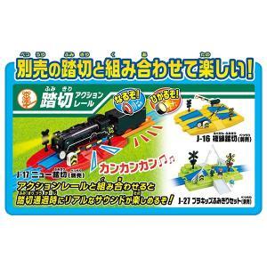 プラレール レールでアクション! なるぞ! ひかるぞ! C62蒸気機関車セット(60周年記念レール同梱版)  鉄道玩具 電車 鉄道模型 男の子プレゼント タカラトミー|toylandclover|03