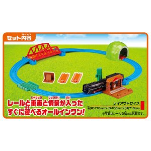 プラレール レールでアクション! なるぞ! ひかるぞ! C62蒸気機関車セット(60周年記念レール同梱版)  鉄道玩具 電車 鉄道模型 男の子プレゼント タカラトミー|toylandclover|05