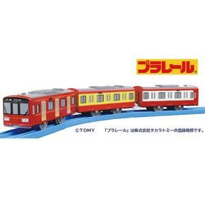 プラレール 限定車両 京急1500形 京急120年の歩み号  1985年に登場した京急1500形のプ...