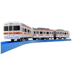 プラレール 廃番車両 S-46 サウンド JR東海313系電車 電車のおもちゃ 3歳 4歳 5歳 男...
