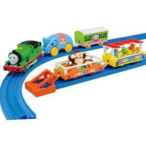 プラレール きかんしゃトーマス パーシーと動物園貨車セット 電車のおもちゃ 鉄道玩具【タカラトミー】
