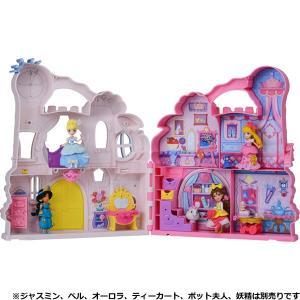 ディズニー プリンセス リトルキングダム おでかけ キャッスル お姫様 ままごと お人形遊び おでかけバッグ 女の子 プレゼント 誕生日 プレゼント  タカラトミー