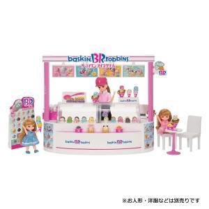 リカちゃん サーティワン アイスクリームショップ ままごと おでかけ 着せ替え人形用建物 おうち お部屋 誕生日プレゼント タカラトミー|toylandclover