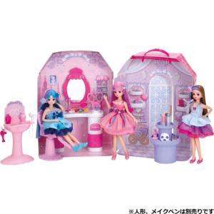リカちゃん ビューティーハウス リカちゃんハウス お部屋 女の子 プレゼント 誕生日 プレゼント クリスマス プレゼント きせかえ 人形 タカラトミー|toylandclover