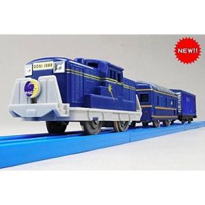 プラレール限定車両 カートレイン北海道 JR東日本 貨物列車 3両編成 鉄道玩具 誕生日プレゼント  タカラトミー|toylandclover