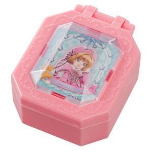 カードキャプターさくら ポップルジュエル メイクホビー 女の子 プレゼント 誕生日 プレゼント クリスマス プレゼント タカラトミー toylandclover