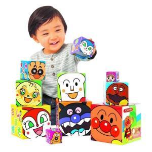 アンパンマン かさねていれて あいうえおキューブ 知育玩具 ベビー向けおもちゃ 女の子プレゼント 男の子プレゼント 誕生日プレゼント アガツマ|toylandclover
