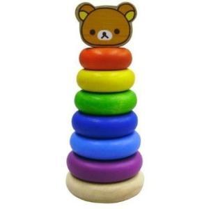 リラックマのスタッキングリング 木のおもちゃ 木製おもちゃ 木製玩具 知育玩具 子供用 幼児 赤ちゃん 2歳〜 贈り物 内祝い 贈答品 積木 誕生日 プレゼント|toylandclover