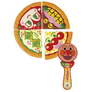 アンパンマン くるくるザクっ! できたて アンパンマンのピザセット 知育玩具 ベビー向け 女の子プレゼント 男の子プレゼント おままごと【ジョイパレット】|toylandclover