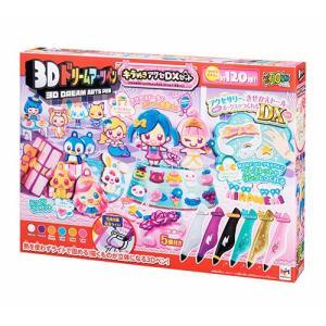 3Dドリームアーツペン キラメキアクセDXセット(6本ペン)  ガールズ クラフト 立体 3D ペン 女の子 プレゼント 誕生日 プレゼント メガハウス|toylandclover