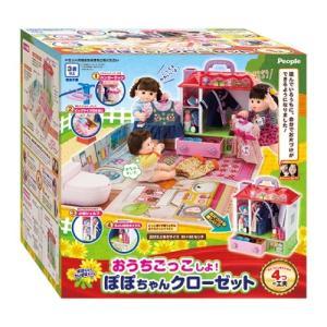ぽぽちゃん おうちごっこしよ! ぽぽちゃんクローゼット 女の子 プレゼント 誕生日 プレゼント きせかえ人形 ドール ピープル|toylandclover