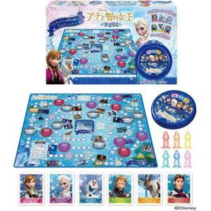 ディズニー アナと雪の女王 すごろく ディズニー アナ雪 女の子プレゼント 誕生日プレゼント ボードゲーム パーティゲーム ハナヤマ