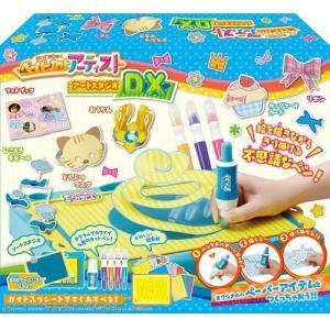 かいてきりぬく ペーパーカットアーティスト アートスタジオDX ガールズ クラフト 女の子 プレゼント 誕生日 プレゼント ハナヤマ|toylandclover