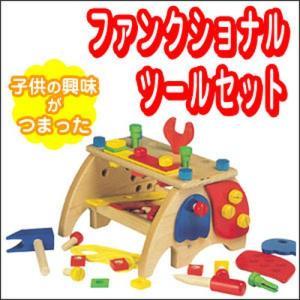 ファンクショナルツールセット TY-2426 友愛玩具 木のおもちゃ 木製おもちゃ 積み木 つみき パズル 木製玩具 知育玩具 子供用 幼児 3歳〜 贈り物 贈答品 積木|toylandclover