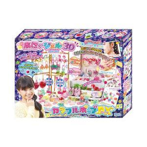 キラデコアート ぷにジェル3D カラフルポップDX PG-14 ガールズ クラフト アクセサリー 女の子プレゼント 誕生日プレゼント セガトイズ