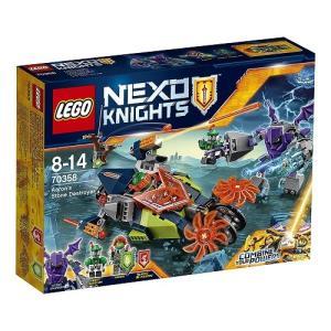 レゴ 70358 ネックスナイツ アーロンのロックスライザー LEGO レゴブロック 女の子プレゼント 男の子プレゼント 誕生日プレゼント|toylandclover