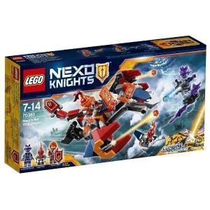 レゴ 70361 ネックスナイツ メイシーのネックス・ウイング LEGO レゴブロック 女の子プレゼント 男の子プレゼント 誕生日プレゼント|toylandclover