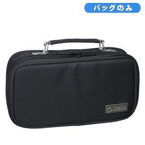 裁縫バッグ プレミアムブラック 男の子に人気のかっこいい 裁縫箱 ソーイングボックス toyo-kyozai
