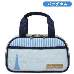 裁縫バッグ マリン 女の子に人気のかわいい 裁縫箱 ソーイングボックス toyo-kyozai