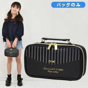 裁縫バッグ プリティドール 女の子 小学校 toyo-kyozai