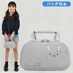 裁縫バッグ うさぎ 女の子 小学生/大人 toyo-kyozai