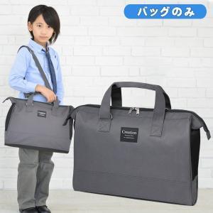 書道バッグのみ スタイリッシュグレー 男の子 小学生 片側ワイヤー入り toyo-kyozai
