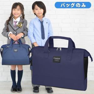 書道バッグのみ スタイリッシュネイビー 男の子 小学生 片側ワイヤー入り 紺 toyo-kyozai