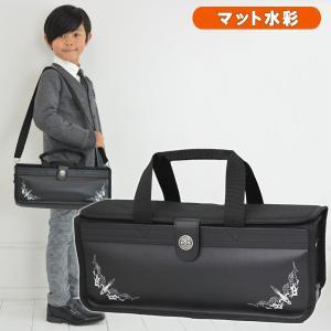 絵の具セット ソードブラック サクラ マット水彩 男の子 小学校 黒|toyo-kyozai