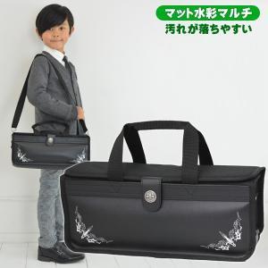 絵の具セット ソードブラック 洋服に付いた絵の具が落ちやすい サクラ マット水彩マルチ 男の子 小学校 黒|toyo-kyozai