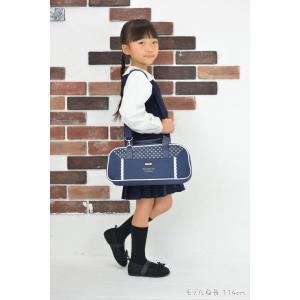絵の具セット ロイヤルネイビー サクラ マット水彩 女の子 小学校 紺|toyo-kyozai|03