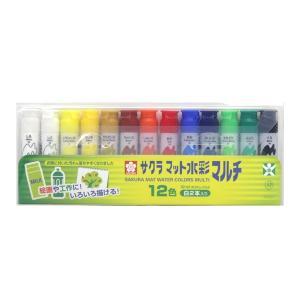 【色】 ・12mlポリチューブ入り ・しろ×2本 ・レモンいろ ・きいろ ・おうどいろ ・ちゃいろ ...