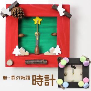 もりのとけい 工作キット 木工 夏休み 冬休みなどの自由研究 自由工作 工作 キット イベントに 手作り材料 手作りキット とけい 木材工作|toyo-kyozai