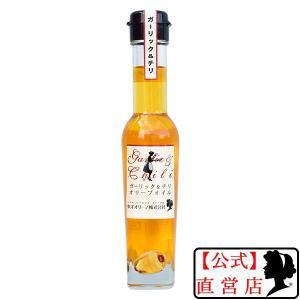 小豆島東洋オリーブ 風味オリーブオイルシリーズ「ガーリック&チリ」83g
