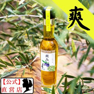 小豆島東洋オリーブ トレアザ・ブレンドエキストラバージン・オリーブオイル(爽み)83g あすつく