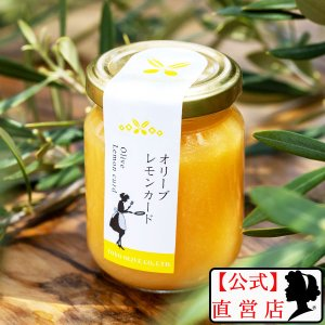 小豆島東洋オリーブ オリーブレモンカード90g あすつく