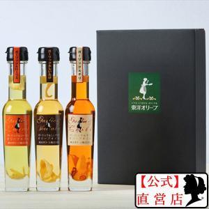 小豆島東洋オリーブ ガーリックオイルセット3本入り [F-26]