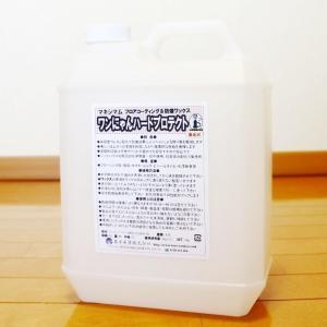マキシマム ワンにゃんハードプロテクト 4kg toyo-sangyo