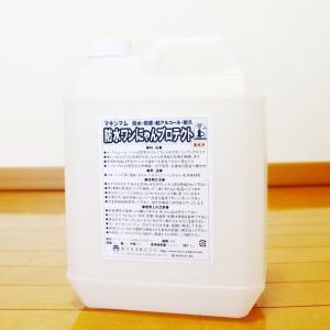 マキシマム 防水ワンにゃんプロテクト 4kg toyo-sangyo